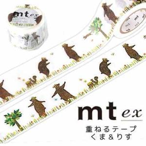 マスキングテープ 『重ねるテープ・くま&りす』|cafe-de-savon