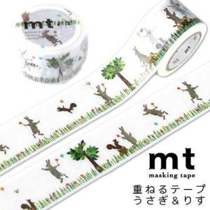 マスキングテープ 『mt ex 重ねるテープ・うさぎ&りす』|cafe-de-savon