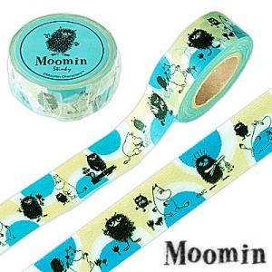 ムーミンマスキングテープ ムーミン谷の仲間たち スティンキー|cafe-de-savon