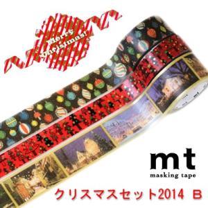 mtクリスマスセット2014 B 3色セット (マスキングテープ)|cafe-de-savon