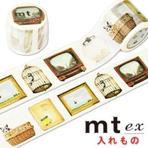 マスキングテープ 『mt ex セット・入れもの』|cafe-de-savon