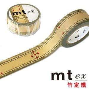 マスキングテープ 『mt ex 竹定規』|cafe-de-savon
