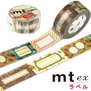 マスキングテープ 『mt ex ラベル』|cafe-de-savon