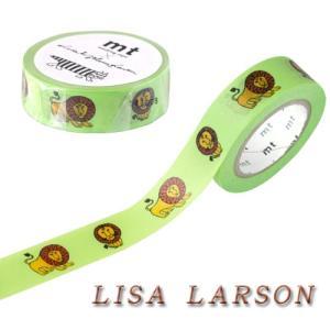 マスキングテープ 『mt ex LISA LARSON lion』|cafe-de-savon