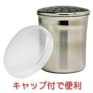 ステンレスディスペンサー(プラスティックキャップ付き)|cafe-de-savon
