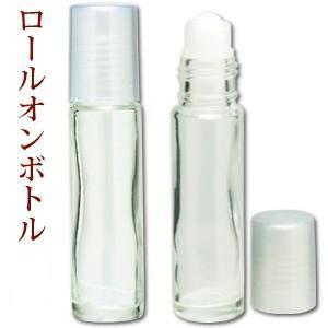 ロールオンボトル シルバーキャップ 10ml (ガラス 保存容器)|cafe-de-savon