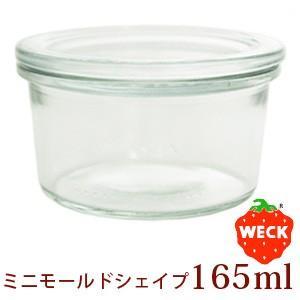 WECK (ウェック) ミニモールドシェイプ 165ml   MINI MOLD SHAPE WE-976 (保存容器 ガラスキャニスター)|cafe-de-savon