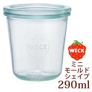 WECK (ウェック) ミニモールドシェイプ 290ml   MINI MOLD SHAPE WE-900 (保存容器 ガラスキャニスター)|cafe-de-savon