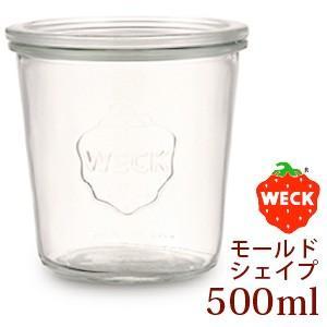 WECK (ウェック) モールドシェイプ 500ml   MOLD SHAPE WE-742 (保存容器 ガラスキャニスター)|cafe-de-savon