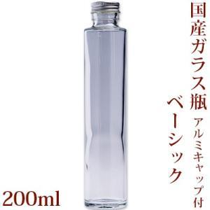 国産ガラス瓶 ベーシック 200ml(ハーバリウム ボトル 円柱/ チンキ ドライフラワー ドレッシング バスソルト)|cafe-de-savon