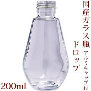 国産ガラス瓶 ドロップ 200ml(ハーバリウム ボトル 電球 チンキ ドライフラワー ドレッシング バスソルト)|cafe-de-savon