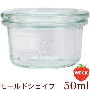 WECK [ウェック] ミニモールドシェイプ 50ml   MINI MOLD SHAPE  WE-755 (保存容器 ガラスキャニスター)|cafe-de-savon