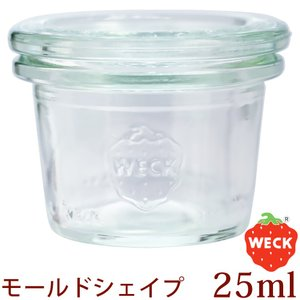 WECK [ウェック] ミニモールドシェイプ 25ml   MINI MOLD SHAPE  WE-756 (保存容器 ガラスキャニスター)|cafe-de-savon