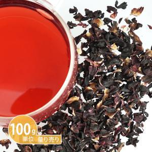 ハイビスカス (ローゼル)( 100g単位 ハーブ量り売り ) (ポストお届け可/45)(1907h)|cafe-de-savon