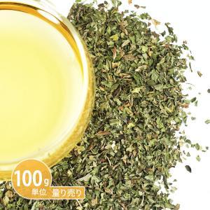 ペパーミント ( 100g単位 ハーブ量り売り ) (ポストお届け可/50)(1907h)|cafe-de-savon