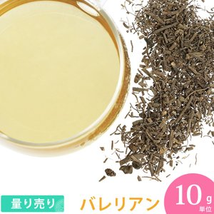 バレリアン (西洋カノコソウ) ( 10g単位 ハーブ量り売り ) (ポストお届け可/8)(1907h)|cafe-de-savon