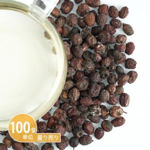 ホーソンベリー オーガニック (100g単位 ハーブ量り売り) (ポストお届け可/40)(1907h)|cafe-de-savon