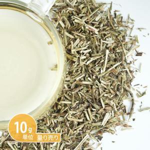 ヒソップ (10g単位 ハーブ量り売り)  (ポストお届け可/5)(1907h)|cafe-de-savon
