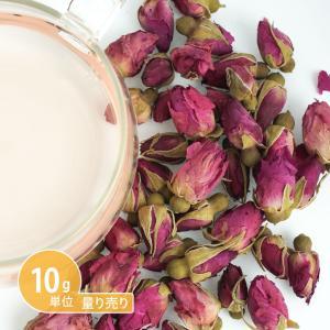 ローズレッドバッツ/マイカイカ ( 10g単位 ハーブ量り売り )  (ポストお届け可/8)(1907h) cafe-de-savon