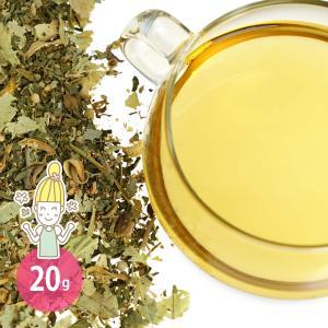 オリジナルブレンドハーブティー シャイニーデイ 20g (ポストお届け可/10)(1907h) cafe-de-savon