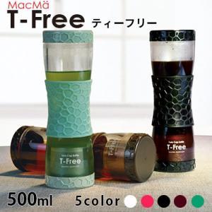 ティーフリー 500ml タンブラー|cafe-de-savon