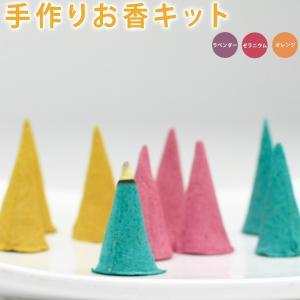手作りお香キット カリス成城|cafe-de-savon
