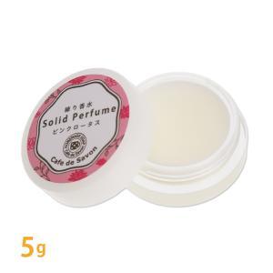 (ポストお届け可 2.5)練り香水 ピンクロータス 5g|cafe-de-savon