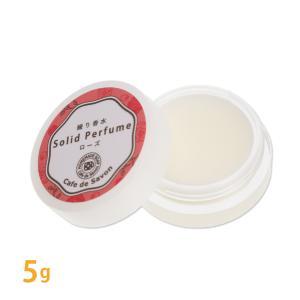 (ポストお届け可 2.5)練り香水 ローズ 5g