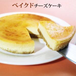 ベイクドチーズケーキ(チルド冷蔵) (定番 人気 お取り寄せ ギフト 贈答)|cafe-enishida
