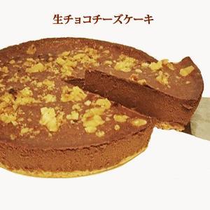 生チョコチーズケーキ(チルド冷蔵)スイーツ ギフト|cafe-enishida