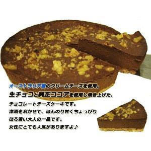 生チョコチーズケーキ(チルド冷蔵)スイーツ ギフト|cafe-enishida|02