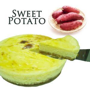 さつま芋チーズケーキ(スイートポテト風味)(スイーツ 数量限定 セール)|cafe-enishida