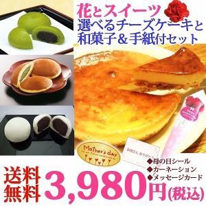スイーツ・和菓子・手紙付ギフト(人気 ギフトセット お祝 のし対応) |cafe-enishida