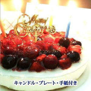 誕生日ケーキ 4種のベリーチーズケーキ(送料無料 バースデー...
