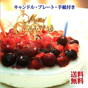 4種のベリーチーズケーキ  (ローソク・プレート・手紙セット...