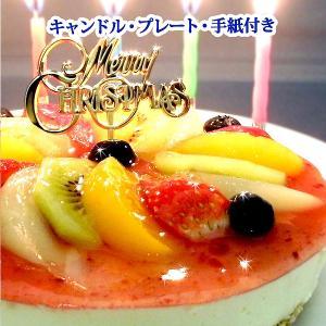 フルーツMIXレアチーズケーキ (誕生日ケーキ スイーツ フ...