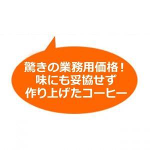 レギュラーコーヒー  粉・中挽き 業務用ホテルレストランコーヒー1kg   珈琲 コーヒー|cafe|02