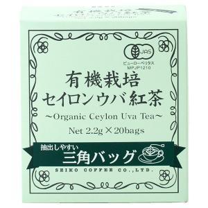 (紅茶)有機栽培セイロンウバ ティーバックタイプ(2.2g×...