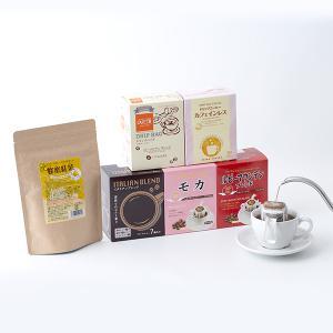 送料無料  初回限定 ドリップコーヒーお試しセット (珈琲 コーヒー)|cafe|04