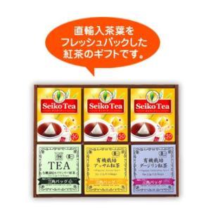 送料無料 まごころ紅茶ギフト 270杯 KT-50