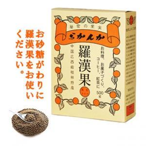 羅漢果(ラカンカ) 顆粒 500g