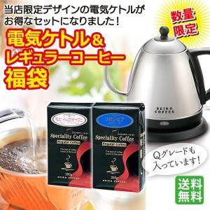 (珈琲/コーヒー)送料無料 細口電気ケトル&レギュラーコーヒ...