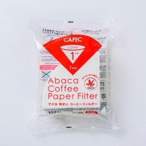 アバカ 円すい コーヒー フィルター 1杯用 (100枚入 )茶色 三洋産業|cafecom6100