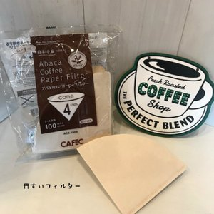 アバカ 円すい コーヒー フィルター 2〜4杯用 (100枚入) 茶色 三洋産業|cafecom6100