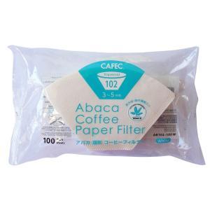 三洋産業:おいしい珈琲屋のフィルター(3〜5人用) 100枚入・OCB-102|cafecom6100