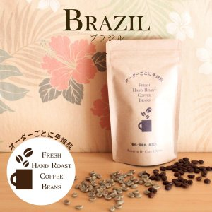 コーヒー豆 ブラジル 深煎り 100g cafeokona
