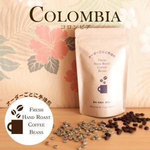 コーヒー粉 コロンビア 中煎り 細挽き100g cafeokona