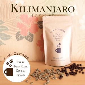コーヒー粉 キリマンジャロ 深煎り 粗挽き100g|cafeokona