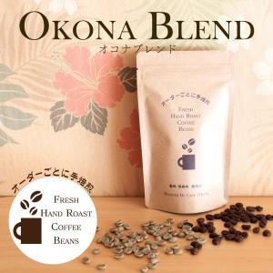 コーヒー粉 オコナブレンド 浅煎り 粗挽き100g cafeokona