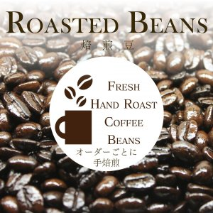 コーヒー豆 トラジャ 深煎り 100g|cafeokona|02